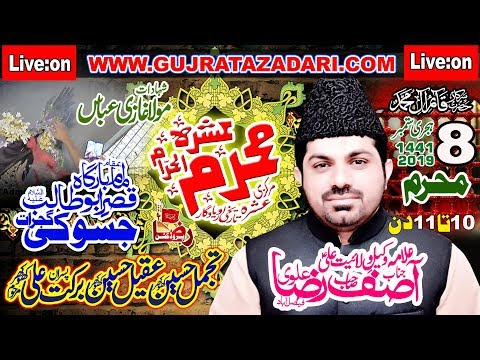 Allama Asif Raza Alvi | 8th Muharram 2019 | Jasoki Gujrat ||  Raza Production