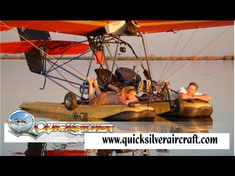 Quicksilver MX11 experimental light sport aircraft, Midwest LSA Expo Mt. Vernon Illinois.