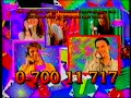 Polonia1 - Blok reklamowy (1996) 3
