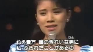 もしかしてーpartⅡ 森昌子 新沼謙治 mori Masako Niinuma Kenji