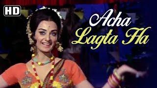 Acha Lagta Hai (HD)   Mera Vachan Geeta Ki Kasam Songs   Sanjay Khan   Saira Banu