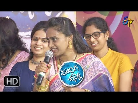 Panduga Chesko | 19th September 2018 | Full Episode | ETV Telugu