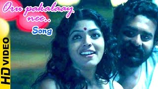 Nidra - Nidra Malayalam Movie | Malayalam Movie | Oru Pakalaay Nee Song | Malayalam Movie Song | 1080P HD