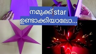 How to make Christmas star 🌟 at home 2018. Malayalam video.