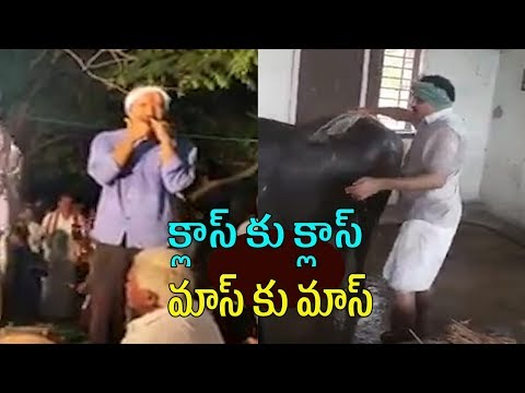 Mangalagiri MLA Alla Ramakrishna Reddy Rare video | Cinema Politics