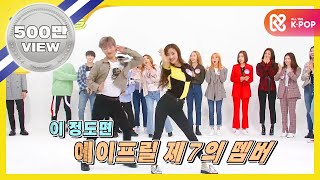 [Weekly Idol EP.350] Let's see WANNA ONE's powerful 2x dance!