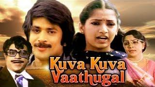 Kuva Kuva Vaathugal | Full Tamil Movie | Sivakumar,Sulakshana,Pandiyan,Ilavarasi And Manorama