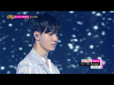 [HOT] INFINITE - Back, 인피니트 - 백, Show Music core 20140726