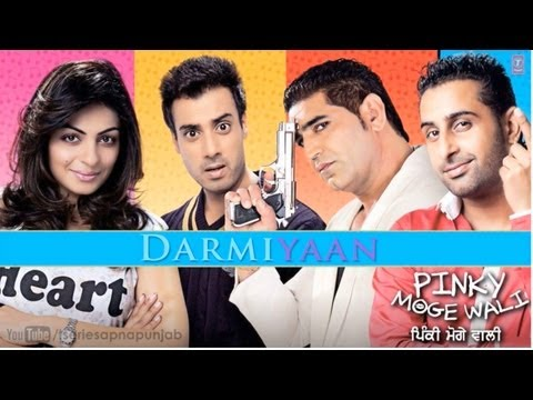 Pinky Moge Wali Darmiyaan Full Song (audio) | Neeru Bajwa, Gavie Chahal