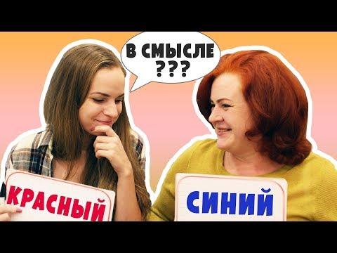 """Как мы знаем друг друга? Видео с мамой """"РАЗГОВОРЧИК"""""""