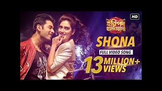 Download Shona সোনা হরিপদ ব্যান্ডওয়ালা DJ Remix Haripada Bandwala Ankush Nusrat 2016 3Gp Mp4