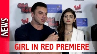 Latest Bollywood News - Celebs At Girl In Red Movie Premiere - Bollywood Gossip 2016