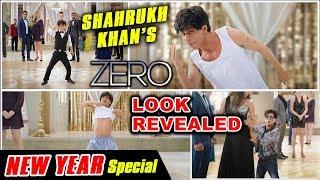 Film Zero में Shahrukh Khan के बौने किरदार का First Look Out | Shahrukh In Dwarf Man Look | Zero