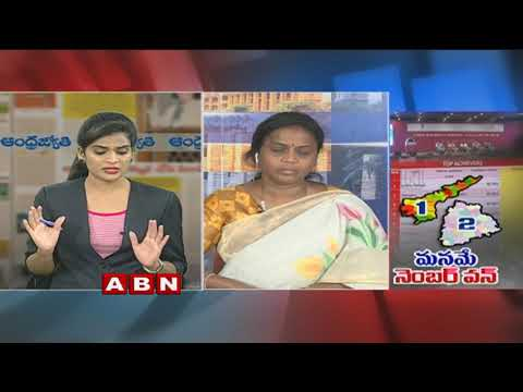 Debate | AP Tops Ease of Doing Business Ranking Among All States | Part 1 | ABN Telugu