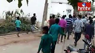 High Tension At Cherukupally | గ్రామంలోని రెండు వర్గాల మధ్య ఘర్షణ | hmtv