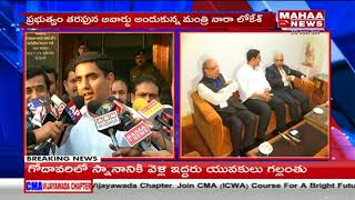 Minister Nara Lokesh Receive Dr Kalam Innovation Award
