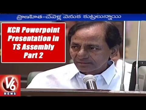 KCR PowerPoint Presentation in Assembly on Irrigation Projects of Telangana | Part 2 - V6 News