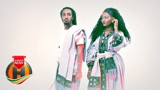 Miki Hailu - Germaye Gafo - New Ethiopian Music 2019 (Official Video)