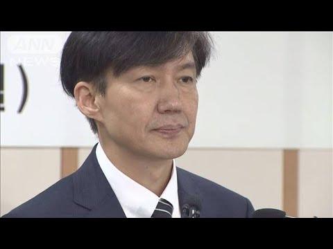 三菱UFJと三井住友がATMを共通化 手数料は無料に/台風17号の強風 九州で一時15万戸近く停電/気候行動サミット…他