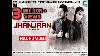 JHANJRAN | OFFICIAL VIDEO  | SURJIT KHAN | MUKHTAR SAHOTA | SAHIB SEKHON | NEW PUNJABI SONG 2017