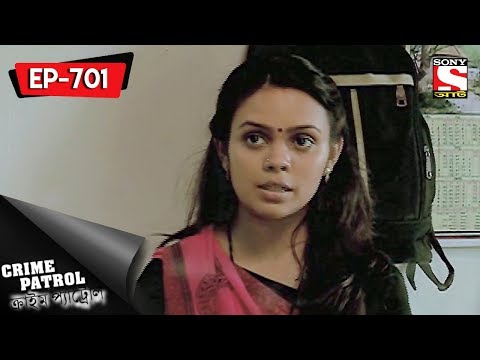 Crime Patrol - ক্রাইম প্যাট্রোল (Bengali) -  Ep 701 - Idea - 24th June, 2017