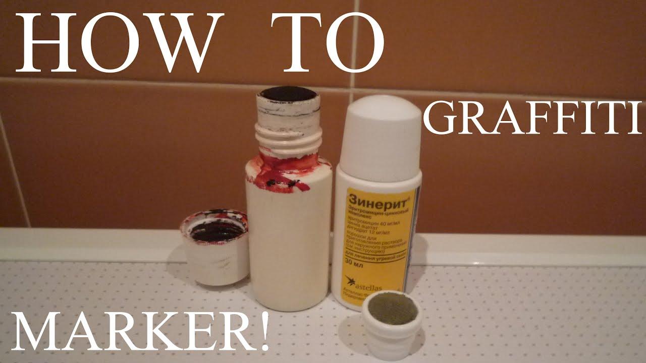 Как сделать маркер швабру