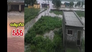 JVR Singareni Coal Production Stopped Due To Heavy Rains In Sathupally