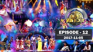 Hiru Super Dancer | Episode 12 | 2017-11-05