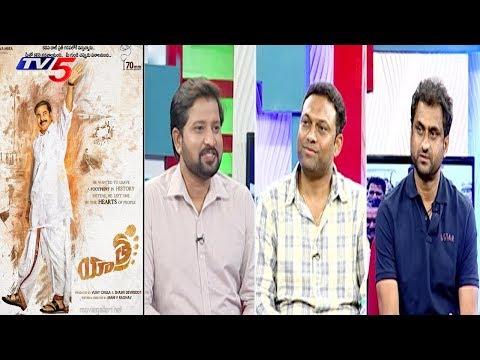 Yatra Movie Success Special Interview | Director Mahi V Raghav | Producer Vijay Chilla | TV5