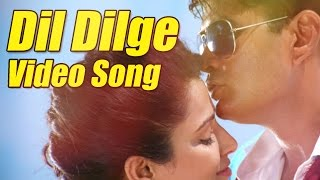 Dilge Dilge | Jai Lalitha HD Song | feat. Sharan, Disha Pandey