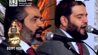 #النهاردة:انشاد الاخوة ابو شعر حفله لتجميع الباسبورات و تجهيز رحله العمره من الفائزين