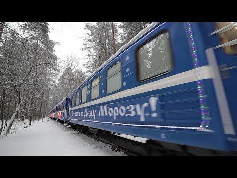 Відэанавіны Беларускай чыгункі, студзень 2019 (Выпуск 97)