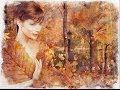 Осень художница mp3