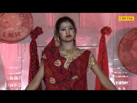 Kuai Pe Aikali 01 Seema Mishra,rajeev Butoliya Rajasthani Folk Song Chetak video
