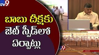 CM Chandrababu reviews arrangements for hunger strike || AP special status