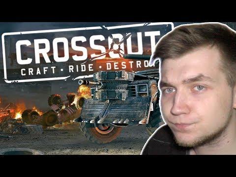 Игрообзор: просто плохой Crossout