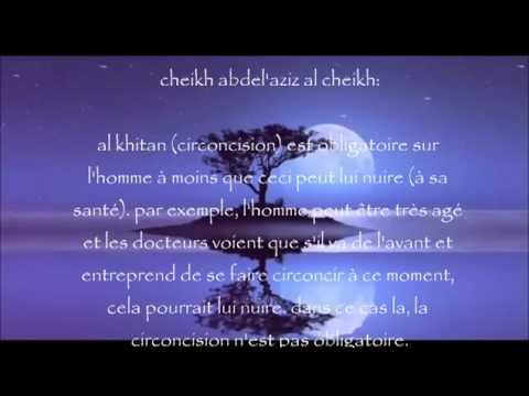 La Circoncision En Islam۩ Cheikh Al Cheikh حفضه الله video