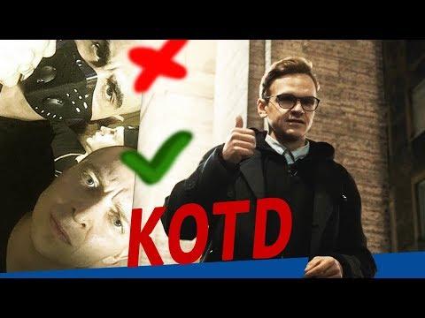 DIZASTER vs OXXXYMIRON — ДЬЯВОЛ В МЕЛОЧАХ (кого вызвать на баттл?) thumbnail