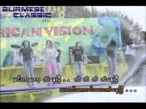 Burmeseclassic Com The Best Myanmar Website    Songs 28 video