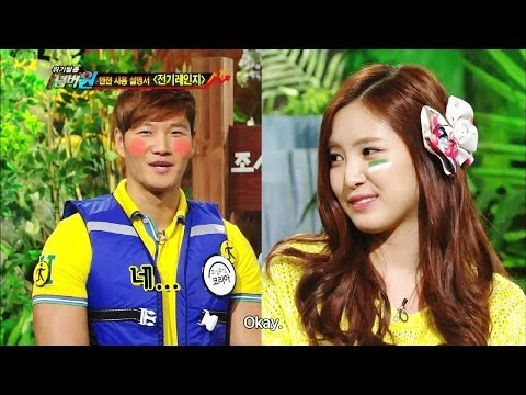 Safety First! | 위기탈출 넘버원 - CPR and Electronic stove (2014.05.13)