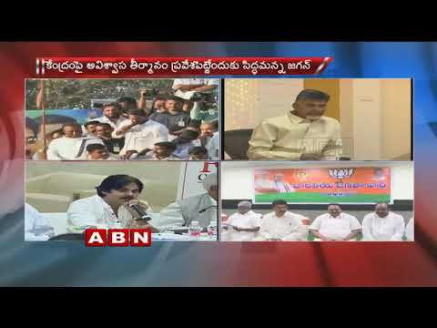 Political Heat Up In Andhra Pradesh Over AP Special Status | ABN Telugu