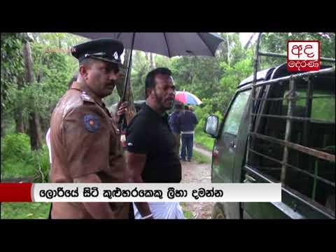thewarapperuma rescu|eng
