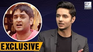 Vikas Gupta's Brother Siddharth Gupta Talks About Vikas's Bigg Boss Journey | EXCLUSIVE