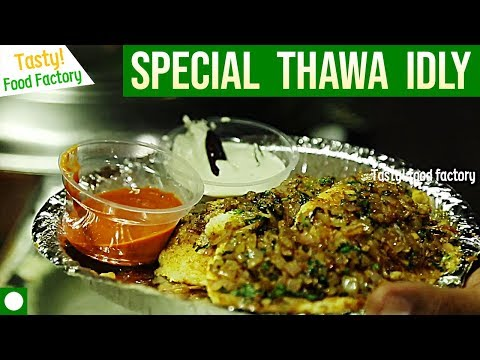 Tawa Idli Hyderabad Street Food Tasty Food Factory