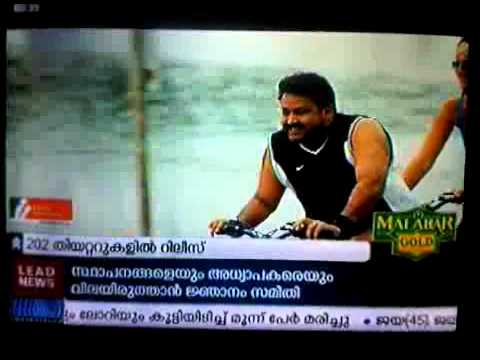 CASANOVA MALAYALAM MOVIE FIRST REVIEW REPORT IN INDIA VISION...