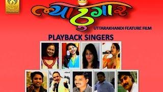 SONGS MAKING I Lya Thungar I Latest uttarakhandi Movie Full HD