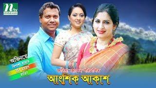 Bangla Telefilm