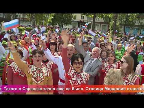 Од пинге. Арт-парад народных коллективов Республики Мордовия