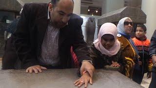 مصر العربية | بلمسات فرعونية .. مكفوفين يرون النور بالمتحف المصري | تقرير
