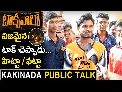 Taxiwala Movie Public Talk | Public Response | Vijay Devarakonda | Tollywood Nagar